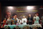 Ashutosh, Milind, Lata, Javed at Javed Akhtar_s Bestsellin_g Book Tarkash Launched in Marathi on 19th May 20 (36).JPG