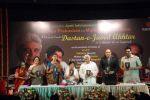 Ashutosh, Milind, Lata, Javed at Javed Akhtar_s Bestsellin_g Book Tarkash Launched in Marathi on 19th May 20 (35).JPG