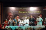 Ashutosh, Milind, Lata, Javed at Javed Akhtar_s Bestsellin_g Book Tarkash Launched in Marathi on 19th May 20112 (34).JPG