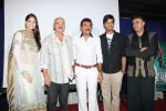 Dimple Patel, Nimesh Srivastava, Rakesh Roshan, Rajit Kapur at DELHI EYE first look unveiled by Rakesh Roshan in Filmistan Studio on 18th May 2012 (40).JPG