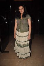 Smita Singh at Comedy Circus 300 episodes bash in Andheri, Mumbai on 18th May 2012 (64).JPG