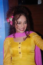 Rakhi Tandon at Madhubala serial red carpet launch in Cinemax, Mumbai on 21st  May 2012 (135).JPG