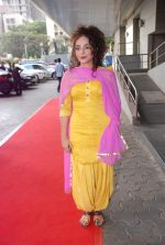 Rakhi Tandon at Madhubala serial red carpet launch in Cinemax, Mumbai on 21st  May 2012 (137).JPG