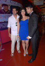 Vivian Dsena at Madhubala serial red carpet launch in Cinemax, Mumbai on 21st  May 2012 (77).JPG