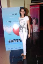 Seema Rahmani at Love Wrinkle Free film screening in PVR, Mumbai on 22nd May 2012 (14).JPG