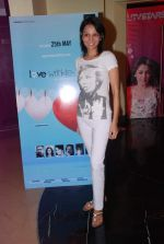 Seema Rahmani at Love Wrinkle Free film screening in PVR, Mumbai on 22nd May 2012 (15).JPG