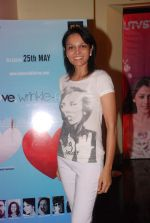 Seema Rahmani at Love Wrinkle Free film screening in PVR, Mumbai on 22nd May 2012 (17).JPG