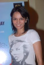 Seema Rahmani at Love Wrinkle Free film screening in PVR, Mumbai on 22nd May 2012 (19).JPG