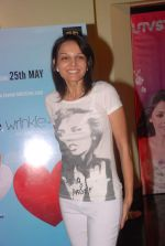 Seema Rahmani at Love Wrinkle Free film screening in PVR, Mumbai on 22nd May 2012 (21).JPG
