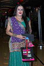 Lakshmi Tripathi at the launch of Kashish film festival in Cinemax, Mumbai on 23rd May 2012 (4).JPG