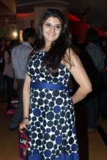 Meghaa Chatterjee at the launch of Kashish film festival in Cinemax, Mumbai on 23rd May 2012 (19).JPG