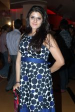 Meghaa Chatterjee at the launch of Kashish film festival in Cinemax, Mumbai on 23rd May 2012 (21).JPG