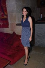 Seema Rahmani at Love Wrinkle Free bash in Shiro, Mumbai on 23rd May 2012 (8).JPG