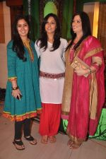 Richa Sharma at Eternal Winds album launch in Ajivasan Hall on 29th May 2012 (26).JPG