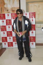 Mukesh Khanna at the Launch of new show Pyaar Ka Dard Hai Meetha Meetha Pyaara Pyaara in Star plus on 8th June 2012 (1).jpg