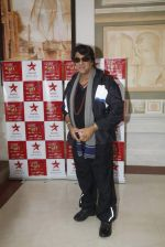Mukesh Khanna at the Launch of new show Pyaar Ka Dard Hai Meetha Meetha Pyaara Pyaara in Star plus on 8th June 2012 (7).jpg