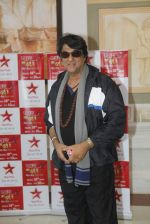 Mukesh Khanna at the Launch of new show Pyaar Ka Dard Hai Meetha Meetha Pyaara Pyaara in Star plus on 8th June 2012 (8).jpg