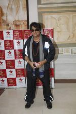 Mukesh Khanna at the Launch of new show Pyaar Ka Dard Hai Meetha Meetha Pyaara Pyaara in Star plus on 8th June 2012 (9).jpg