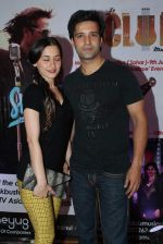 Aamir Ali, Sanjeeda Sheikh at Strings India Tour 2012 live concert in ITC Grand Maratha on 9th June 2012 (39).JPG