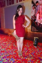 Hazel at the First look launch of Jeena Hai Toh Thok Daal on 11th June 2012 (70).JPG