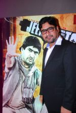 Yashpal Sharma at the First look launch of Jeena Hai Toh Thok Daal on 11th June 2012 (66).JPG