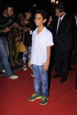 Ritvik Sahore at Ferrari Ki Sawari premiere in Mumbai on 14th June 2012 (18).JPG