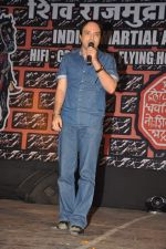 Altaf Raja at Indian Martial Arts event in Bhaidas Hall on 15th June 2012 (32).JPG