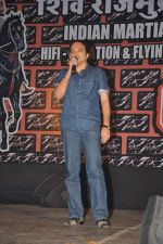 Altaf Raja at Indian Martial Arts event in Bhaidas Hall on 15th June 2012 (31).JPG