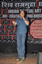 Altaf Raja at Indian Martial Arts event in Bhaidas Hall on 15th June 2012 (34).JPG