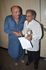 Aroon Bakshi, Anandji at Indian Martial Arts event in Bhaidas Hall on 15th June 2012 (25).JPG