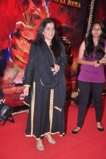 Shabina Khan at the Success bash of Rowdy Rathore in Taj Lands End on 15th June 2012 (49).JPG