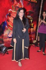 Shabina Khan at the Success bash of Rowdy Rathore in Taj Lands End on 15th June 2012 (50).JPG