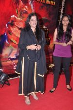 Shabina Khan at the Success bash of Rowdy Rathore in Taj Lands End on 15th June 2012 (56).JPG