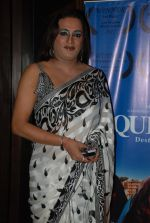 Lakshmi Tripathi at Queens of Destiny dance event in Mumbai on 16th June 2012 (4).JPG