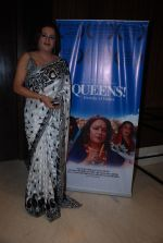 Lakshmi Tripathi at Queens of Destiny dance event in Mumbai on 16th June 2012 (8).JPG