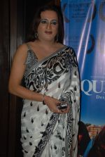 Lakshmi Tripathi at Queens of Destiny dance event in Mumbai on 16th June 2012 (9).JPG