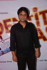 at the mahurat of film identity card in  Mumbai on 15th June 2012 (92).JPG