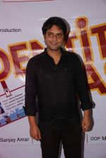 at the mahurat of film identity card in  Mumbai on 15th June 2012 (1).JPG