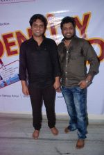 at the mahurat of film identity card in  Mumbai on 15th June 2012 (80).JPG