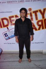 at the mahurat of film identity card in  Mumbai on 15th June 2012 (89).JPG