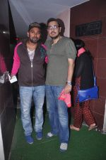 Bosco Martis at Gangs Of Wasseypur screening in Ketnav, Mumbai on 19th June 2012 (86).JPG