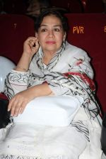 Farida Jalal at the music launch of Yeh Jo Mohabbat Hai in PVR, Juhu, Mumbai on 20th June 2012 (4).JPG