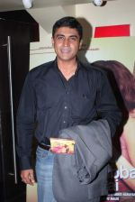 Mohnish Behl at the music launch of Yeh Jo Mohabbat Hai in PVR, Juhu, Mumbai on 20th June 2012 (33).JPG