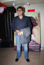 Mohnish Behl at the music launch of Yeh Jo Mohabbat Hai in PVR, Juhu, Mumbai on 20th June 2012 (35).JPG