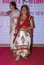 Manasi Parekh Gohil As Showstopper At Beauty Event in Mumbai on 25th June 2012 (16).JPG