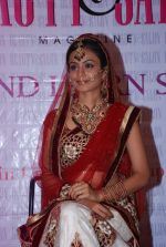 Manasi Parekh Gohil As Showstopper At Beauty Event in Mumbai on 25th June 2012 (18).JPG