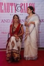 Manasi Parekh Gohil As Showstopper At Beauty Event in Mumbai on 25th June 2012 (20).JPG