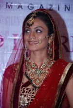 Manasi Parekh Gohil As Showstopper At Beauty Event in Mumbai on 25th June 2012 (21).JPG