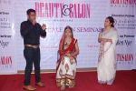 Manasi Parekh Gohil As Showstopper At Beauty Event in Mumbai on 25th June 2012 (28).JPG