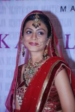 Manasi Parekh Gohil As Showstopper At Beauty Event in Mumbai on 25th June 2012 (34).JPG